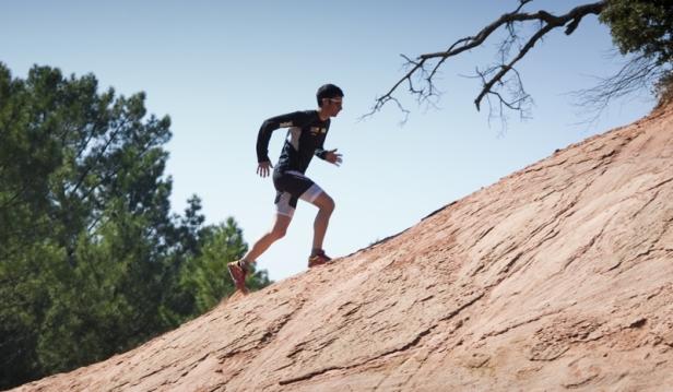 article-tecnica-trail-running-cuesta-arriba-53189d6314b9e